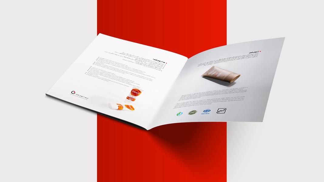 بروشور آراپوش گستر تولید کننده تیوب بسته بندی، آراپوش گستر، تولید کننده تیوب بسته بندی، تیوب، بسته بندی
