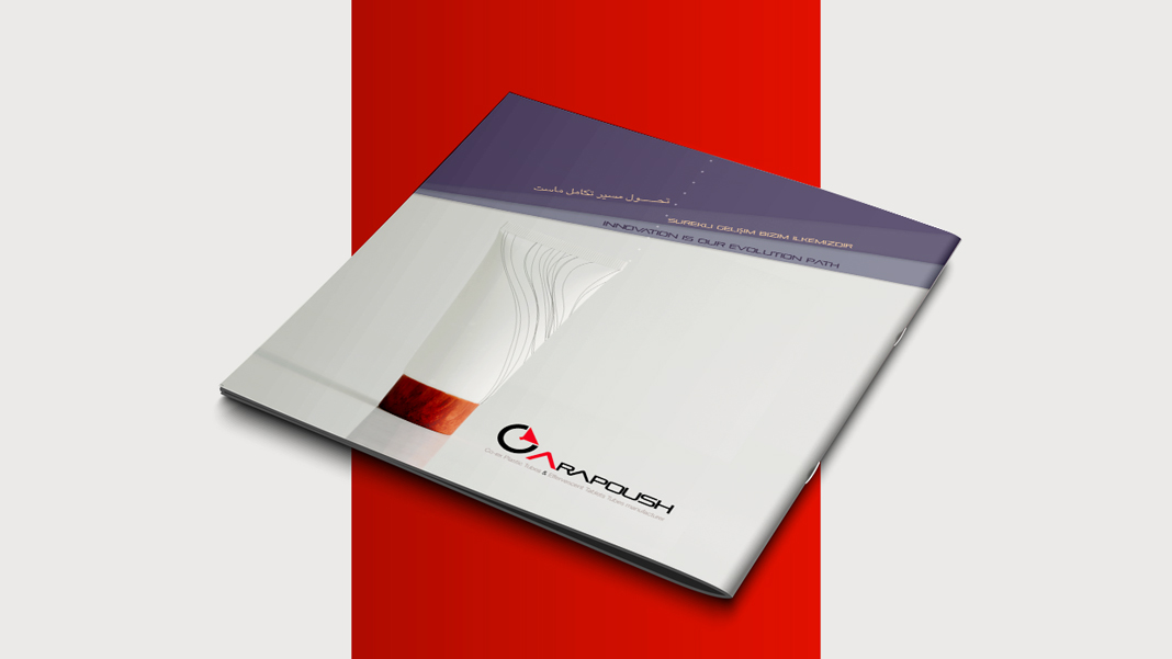 نشریه داخلی آراپوش گستر تولید کننده تیوب بسته بندی، آراپوش گستر، تولیدکننده تیوب، بسته بندی،